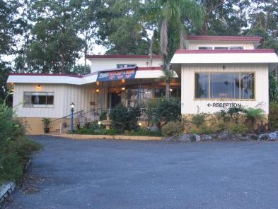 Kempsey Powerhouse Motel - Accommodation Batemans Bay