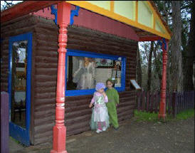 Fairyland Village - Accommodation Batemans Bay