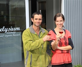 Elysium Wines - Accommodation Batemans Bay