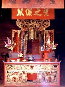 Hou Wang Chinese Temple and Museum - Accommodation Batemans Bay