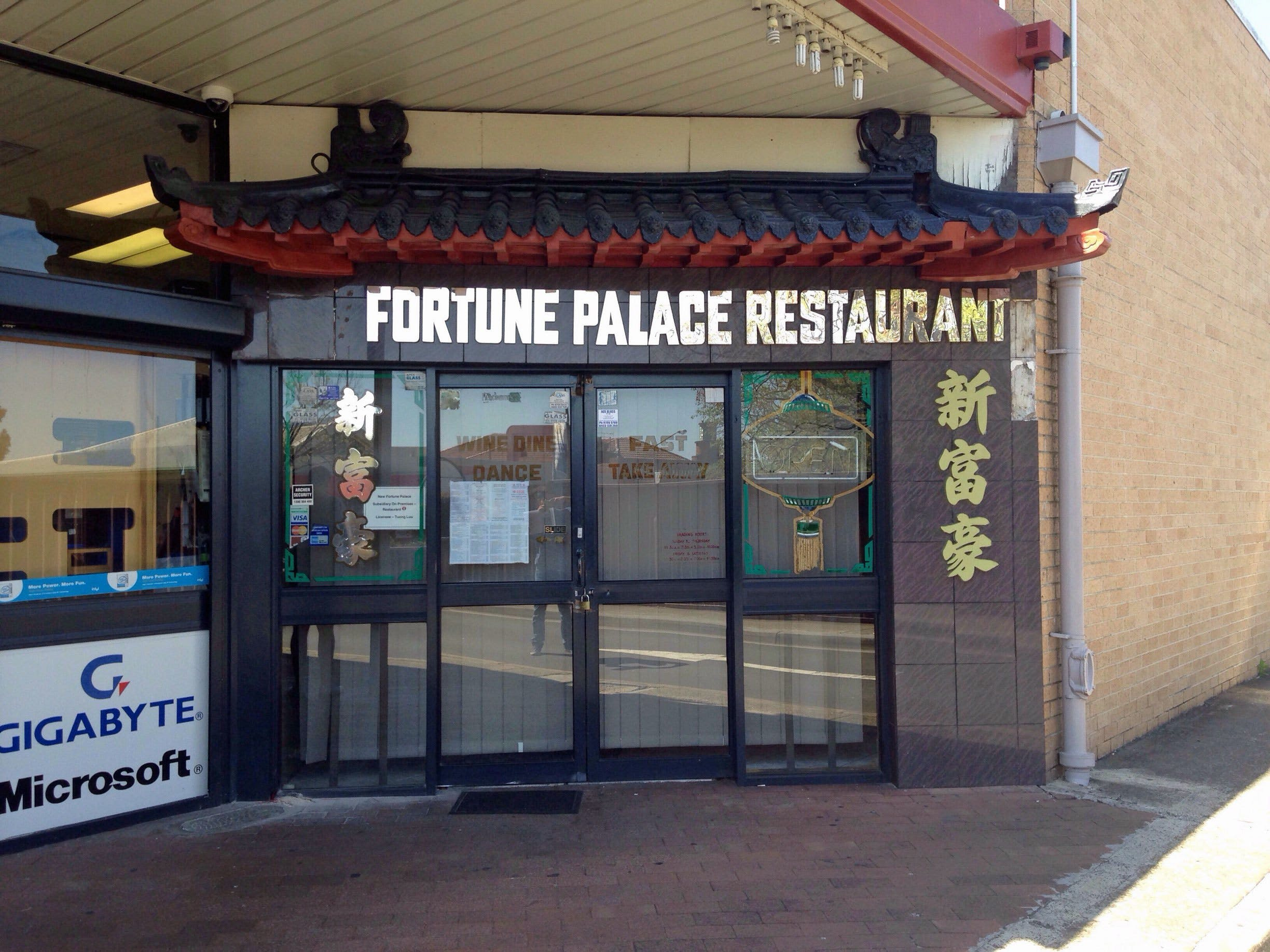 New Fortune Palace Chinese Restaurant - Accommodation Batemans Bay