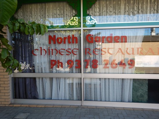 North Garden Chinese Restaurant - Accommodation Batemans Bay